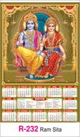 R-232 Ram Sita Real Art Calendar 2018