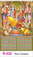 R-233 Ram Chalisa Real Art Calendar 2018