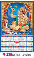 R-235 Baktha Hanuman Real Art Calendar 2018