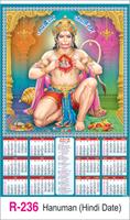 R-236 Hanuman (Hindu Date)  Real Art Calendar 2018