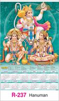 R-237 Hanuman  Real Art Calendar 2018