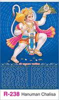 R-238 Hanuman Chalisa  Real Art Calendar 2018