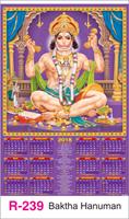 R-239 Hanuman  Real Art Calendar 2018