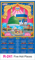 R-241 Five Holy Places Real Art Calendar 2018