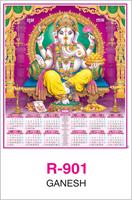 R-901 Ganesh  Real Art Calendar 2018