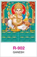 R-902 Ganesh  Real Art Calendar 2018
