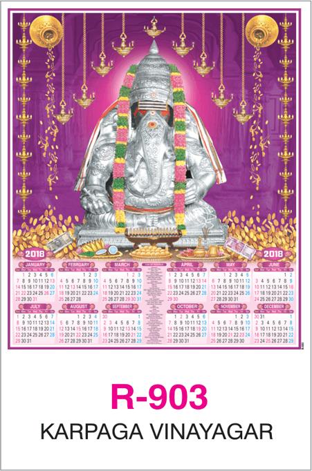 R-903 Karpaga vinayagar  Real Art Calendar 2018