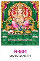 R-904 Maha Ganesh  Real Art Calendar 2018