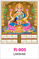 R-905 Lakshmi Real Art Calendar 2018