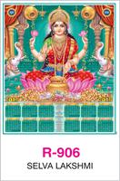 R-906 Selva  Lakshmi Real Art Calendar 2018