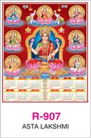 R-907 Asta Lakshmi Real Art Calendar 2018