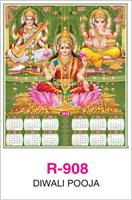 R-908 Diwali Pooja Real Art Calendar 2018