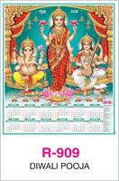 R-909 Diwali Pooja Real Art Calendar 2018
