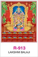 R-913 Lakshmi  Balaji  Real Art Calendar 2018