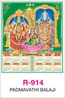 R-914 Padmavathi  Balaji  Real Art Calendar 2018