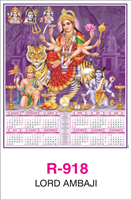 R-918 Lord Ambaji Real Art Calendar 2018