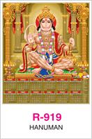 R-919 Hanuman Real Art Calendar 2018