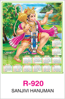 R-920 Sanjivi  Hanuman Real Art Calendar 2018