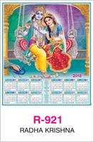R-921 Radha Krishna Real Art Calendar 2018
