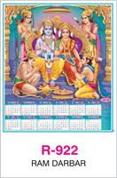 R-922 Ram Darbar  Real Art Calendar 2018