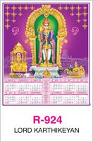 R-924 Lord Karthikeyan Real Art Calendar 2018