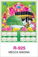 R-925 Mecca Medina Real Art Calendar 2018