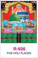 R-926 Five Holy Places Real Art Calendar 2018