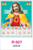 R-927 Jesus Real Art Calendar 2018