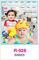 R-928 Babies Real Art Calendar 2018