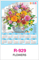 R-929 Flowers  Real Art Calendar 2018