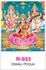 R-933 Diwali Pooja  Real Art Calendar 2018