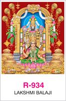 R-934 Lakshmi Balaji  Real Art Calendar 2018