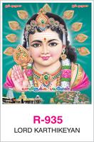 R-935 Lord Karthikeyan  Real Art Calendar 2018