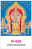 R-936 Lord Murugan  Real Art Calendar 2018