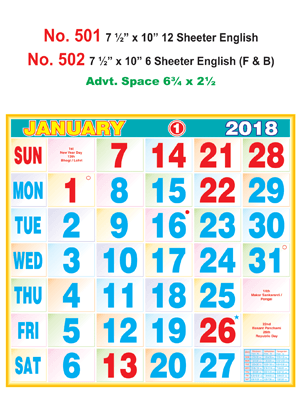 R502 English(F&B) Monthly Calendar 2018