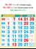 R502 English(F&B) Monthly Calendar 2018