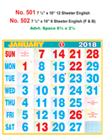 R501 English Monthly Calendar 2018