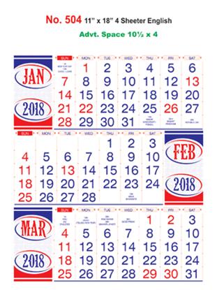 R504 English Monthly Calendar 2018