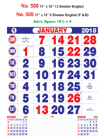 R508 English Monthly Calendar 2018