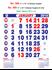 R508 English Monthly Calendar 2018