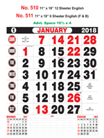 R510 English Monthly Calendar 2018