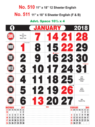 R510 English Monthly Calendar 2018