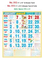 R513 Tamil(F&B) Monthly Calendar 2018