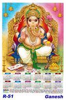 R-51 Ganesh Polyfoam Calendar 2019