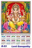 R-53 Lord Ganapathy Polyfoam Calendar 2019
