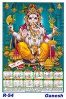 R-54 Ganesh Polyfoam Calendar 2019