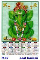 R-60 Leaf  Ganesh Polyfoam Calendar 2019