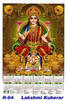 R-64 Lakshmi Kuberar Polyfoam Calendar 2019