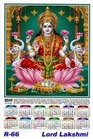 R-66 Lord Lakshmi  Polyfoam Calendar 2019
