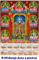 R-69 Balaji Asta Lakshmi Polyfoam Calendar 2019
